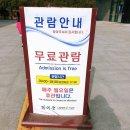 목포여행/김대중 노벨평화상 기념관