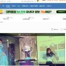 MBC 온에어 무료로 보는 방법