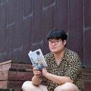 그의 농도로 써 내려간 사랑 -작가 김봉곤