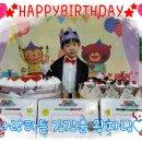 ♥빛사랑반 김하늘공주님, 강우빈.김강훈.김도현.장오웬왕자님의 생일을 축하해요~!♥