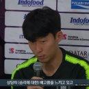 한일전 축구 한국 일본 금메달 시상식
