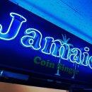 [강북구 나들이] 삼양동 자메이카 코인 노래방에서 놀자~