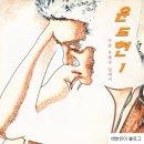 윤도현 - 사랑 Two(1994年)
