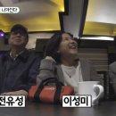 박수홍 나이 혈액형 미운오리새끼 결혼 감자골 영구제명