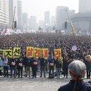 광화문 광장에서 전국노동자대회... 2만명 모여