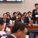자한당 정진석의원 북한 석탄 반입 자금 출처 확인!!