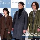 """[공식] '나의 아저씨' 측 """"2일·3일 결방..배우 교체와 촬영지연 탓"""""""