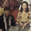 이덕화 부인 김보옥 집안 아내