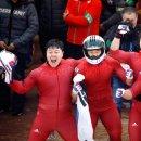 윤성빈 시즌 마지막 월드컵 대회 출격 | 봅슬레이-스켈레톤