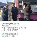'SKY캐슬'에 커피차 보내라는 정준호 카톡에 신현준이 한 행동