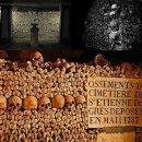 프랑스 지하묘지 카타콤(Catacomb)