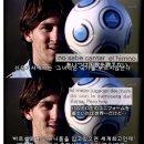 메시 있을때 아르헨티나 vs 메시 없을때 아르헨티나