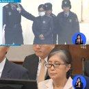 """최순실 선고 """"안종범의 63권 수첩 증거능력 있다"""""""