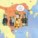 베트남에도 세뱃돈 풍습이 있다고?