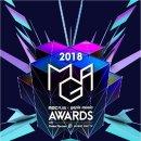 2018 MGA (MBC PLUS X 지니뮤직 어워드)