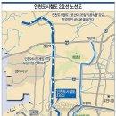 Q. 인천지하철 2호선 노선도 인천 지하철 2호선의 노선도를 자세하게 알려주시면...