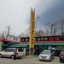 [속초 맛집] 김영애할머니본점에서 맛본 하얀 순두부