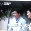 연애의 맛 김종민, 기상캐스터 황미나의 나이 및 나이차이는?
