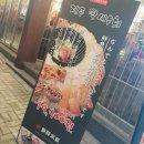 청주 : 동양수산 한화 이성열선수 사인 대하구이 /우럭 /광어 / 율량동맛집/율량2...