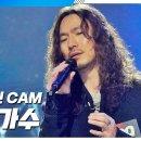 <b>JTBC</b> 싱어게인 T0P6, 여시들의 픽은???