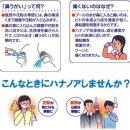 일본에서 사오면 좋은 물건들