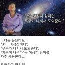 최순실 최태민 박근혜 의 관한 총정리 .