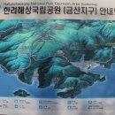 남해 금산 01