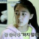 홍성흔 아들 홍화철 나이 홍화리 학교