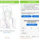 어도비 웹툰 라이브 - 주호민|기맹기|전선욱 작가와 함께