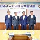윤화섭-전해철-김명연-김철민 '동행' 결의