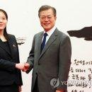 문재인 대통령, 김여정과 삼지연 관현악단 공연 관람