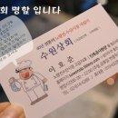 노량진수산시장 9월의단가를 공지해 드립니다.