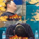 1년 넘게 김혜수, 공유 섭외 포기 못하는 나혼자산다 피디.JPG