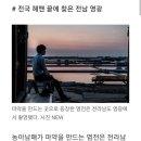 독전> 비하인드,결말 해석 등(+이해영 감독,조진웅,류준열,이주영,진서연 인터뷰)