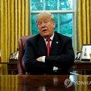 트럼프, '승인' 표현까지 쓰며 5·24해제 제동