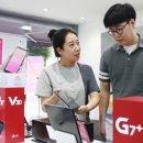 [News] LG유플러스, 하현회 부회장 현장 경영 본격 시동