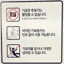 정보 종합 안내(사전투표, 일정, 시간, 장소, 투표율, 투표용지, 투표방법, 주의사항)