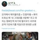 영화 '위대한 쇼맨'이 소수자 혐오 영화인 이유(스포 있음!!!!!!)