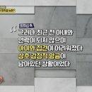 최희섭 부인 미스코리아 김유미 결혼 이혼 재혼 연봉 재산 카톡