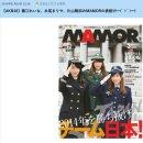 일본에서 AKB48 한국 지점으로 분류되고있는 아이즈원
