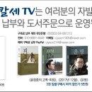 <윤창중칼럼> 문재인, 주한미군 철수로 간다?---'국민 역적' 문정인 입에 올리다