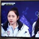 평창 올림픽 피겨/최다빈,차준환,민유라&겜린,김규은&감강찬 -팀 이벤트 코리아 ~~ !!