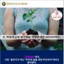 오매분권 - 세번째 카드뉴스 : 정순관 자치분권위원장 인터뷰