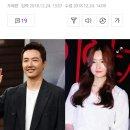윤상현♥메이비, 크리스마스 이브 득남
