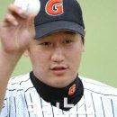 야구선수 이대호