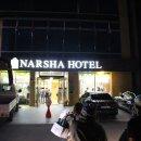 여수 숙소 베니키아 나르샤 관광호텔 +조식 총체적 만족쓰!