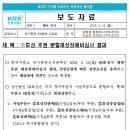 효성(004800) 분할하여 효성, 효성티앤씨, 효성중공업, 효성첨단소재...