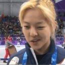 김보름 인터뷰 폭로 노선영 왕따