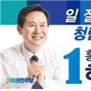 허필홍 홍천군수 출마