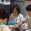 [아내의 맛] 정준호 표 특급 레시피 공개! #낙지김치찌개 #고기맛있게먹는법